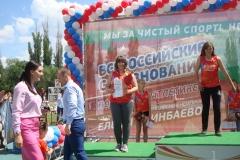 Исинбаева17_Тасмаджиева (4)